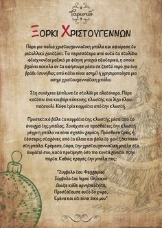Magick Spells by Taroto Spells Μικρά Μαγικά Μυστικά από το Ταρωτώ Μαντικές Τέχνες. Διάβασε περισσότερα... Witchcraft, Personalized Items, Witch Craft, Magick