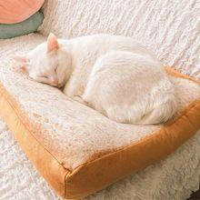 """2017 Mais Recente Estilo de Moda Pet Cama Esteiras Soft """"um Pedaços de Pão"""" forma Almofada Com Zíper Design Para Animais De Estimação Do Gato Do Cão e O Anfitrião(China (Mainland))"""