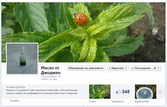 Христо от Лясковец: Да напуснеш о'чертанията на Страната!