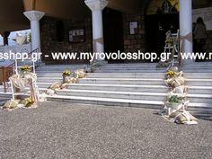 myrovolos : βάπτιση Φανερωμένη Χολαργός, τραπέζι στο Κουτούκι ...