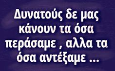 Advice Quotes, Life Quotes, Greek Quotes, Notes, Feelings, Sayings, Quote Life, Quotes About Life, Report Cards