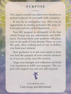 Angel Card: 30 July 2013:  Purpose