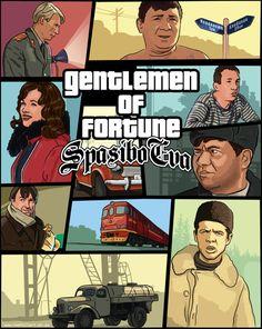 GTA SA parody poster Genlemen of fortune by redfill on deviantART