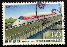 #JapaneseTrain #Shinkansen #Japan #PassionGiftStampArt #Art