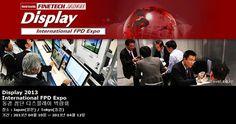 Display 2013 International FPD Expo 동경 첨단 디스플레이 박람회