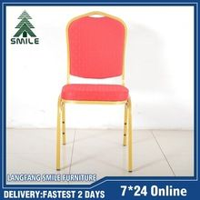 2016 New Products Stackable Cheap Conference room Hotel Chairs