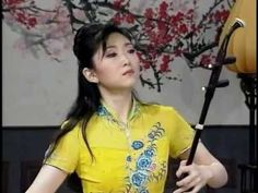 Performed by Yu Hongmei 于红梅 Yu Hongmei's Offical Website - http://yuhongmei.com/ Associate Professor of Department of Traditional Chinese Music, the Central ...