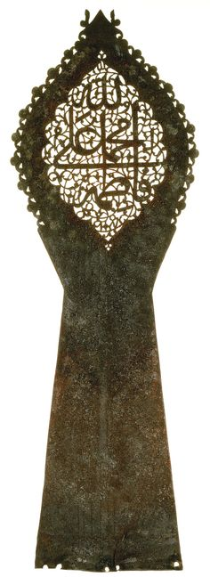 A Safavid Alam finial, Persia, dated 1088 AH/1677-8 AD | lot | Sotheby's