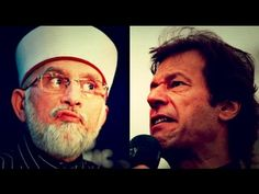 Imran Khan and Tahir-ul-qadri Funny video clips, hahahaha