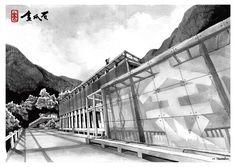 Travel map / Illustration / Taiwan / Jinguashi