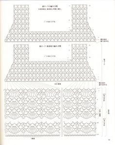 cloth02.jpg (1260×1600)