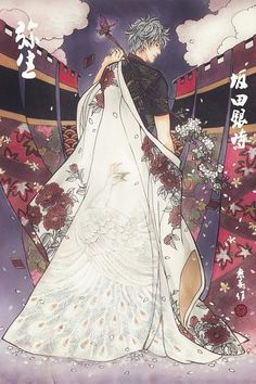 Zerochan has Sakata Gintoki images. Sakata Gintoki is a character from Gin Tama. Hot Anime Guys, All Anime, Manga Anime, Anime Art, Anime Boys, Gintama, Hyouka, Otaku, Samurai