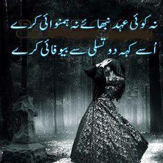 Urdu-Poetry-Pictures-Messages-bestfunforall-32-.jpg (480×480)
