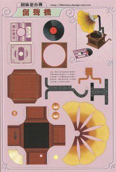 Phonograph - Cut Out Postcard Project: Miniatures Paper diy doraemon house paper craft - Diy Paper Crafts 3d Paper Art, Diy Paper, Paper Crafting, Paper Doll House, Paper Houses, Paper Furniture, Doll Furniture, Furniture Ideas, Miniature Furniture