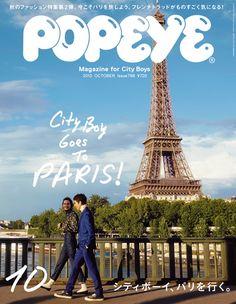 Stand reading | POPEYE - Popeye | | 798 Magazine World