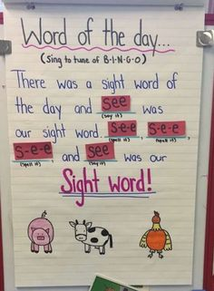 Word of the day anchor chart — perfect for sight word lessons