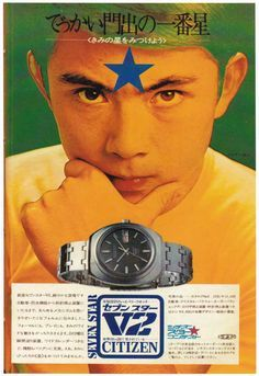 Tag Heuer Aquaracer Chronograph Black Men's Watch – Fine Jewelry & Collectibles Watch Ad, Citizen Watch, Rose Gold Watches, Vintage Advertisements, Vintage Ads, Ankle Bracelets, Stainless Steel Bracelet, Casio Watch, Vintage Watches