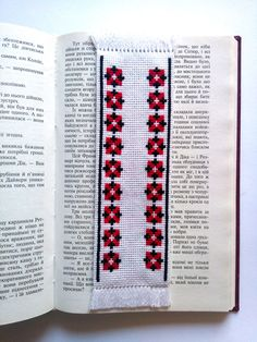 Red & black embroidery bookmark Bookmarks handmade, book lover gift, embroidered bookmark, bookmark for girlfriend, bookworm gift, unique bookmark, bookmark gift, Ukrainian gift, Ukrainian embroidery, Ukraine