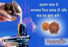 Rudralife Welcome Auspicious Month of SHRAVAN MAAS