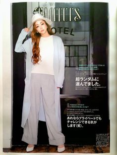 NAMIE NEWS NETWORK © 2007-2016: Magazine's scans