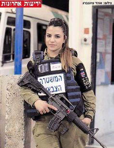 Last month she stopped a suicide bomber on her way to blow herself up. This week, at the same checkpoint, she stopped a terrorist armed with a knife. We salute you, Sgt. Rotem Shabbat! ~ American Bikers United Against Jihad - ABUAJ