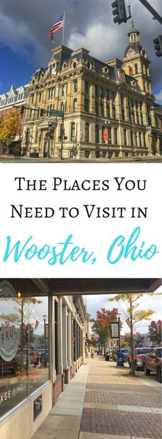 Find out what to do, where to go, and what to eat when you visit Wooster, Ohio.