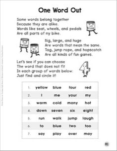 One Word Out (Word Categories): Sight Words Poem