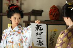 Japanese Princess, Court Judge, Japanese Characters, Traditional Clothes, Maya, Kimono, Movie, Drawing, Womens Fashion