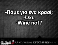 Εικόνα μέσω We Heart It https://weheartit.com/entry/173304301 #greek #quotes #γρεεκ #λολ #ellhnika