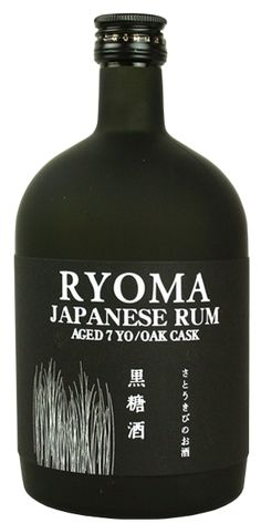 The Japanese continue to Surprise. Produced by Kikusui, a Rum distillery located south of the archipelago on the island of Shikoku in a village in the east of . Alcohol Bottles, Liquor Bottles, Rum Bottle, Whiskey Bottle, Tequila, Hooch, Liqueur, Scotch Whiskey, Bottle Packaging