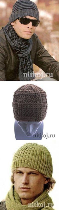 Шапка, шарф » Ниткой - вязаные вещи для вашего дома, вязание крючком, вязание спицами, схемы вязания