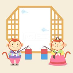 이벤트, ILL143, 에프지아이, 벡터, 배너, 팝업, 프레임, 캐릭터, 동양, 전통, 원숭이, 동물, 신년, 새해, 병신년, 근하신년, 2016, 설날, 명절, 추석, 겨울, 즐거운, 행복, 웃음, 일러스트, illust, illustration #유토이미지 #프리진 #utoimage #freegine 19517701