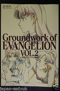 JAPAN OOP Evangelion Groundwork of EVA 2 Gainax art book