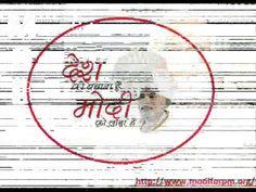 Narendra Modi For PM http://www.modiforpm.org/
