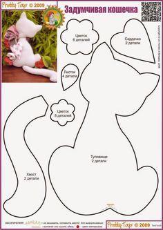 Compartir Publicar en Twitter Pin Correo electrónico Foto dedekoracie.handmade ¿Te gustan los gatos? Siempre hay opiniones encontradas sobre ellos: encantadores o ariscos, cariñosos o esquivos, limpios o destrozamuebles, independientes…. pero, sobre todo, con un carácter propio. Lo que creo que sí te gustará son todos estos patrones para hacer cojines, adornos para las puertas, juguetes ... Seguir leyendo...