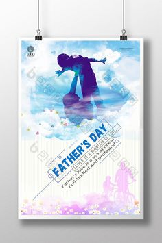 Simple Watercolor Wind Summer Father's Day Promotion Public Welfare Poster #pikbest #poster #design #graphicdesign #designer #fathersday #festival #father World Reading Day, Fathers Day Poster, Cartoon Paper, Graffiti Wall Art, Simple Watercolor, Fathers Love, Child Day, Sign Design, Free Design