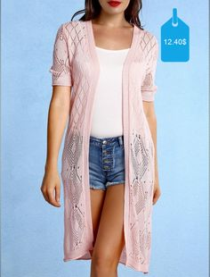 Fashionable Pattern Knit Collarless Short Sleeves Cardigan For Women