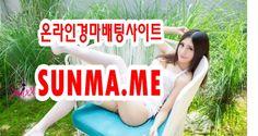 온라인경정 , 온라인경륜 ↘ SunMA . mE ↙ 스크린경마 온라인경정 , 온라인경륜 ↘ SunMA . mE ↙ 온라인경마사이트ヶユ인터넷경마사이트ヶユ사설경마사이트ヶユ경마사이트ヶユ경마예상ヶユ검빛닷컴ヶユ서울경마ヶユ일요경마ヶユ토요경마ヶユ부산경마ヶユ제주경마ヶユ일본경마사이트ヶユ코리아레이스ヶユ경마예상지ヶユ에이스경마예상지   사설인터넷경마ヶユ온라인경마ヶユ코리아레이스ヶユ서울레이스ヶユ과천경마장ヶユ온라인경정사이트ヶユ온라인경륜사이트ヶユ인터넷경륜사이트ヶユ사설경륜사이트ヶユ사설경정사이트ヶユ마권판매사이트ヶユ인터넷배팅ヶユ인터넷경마게임