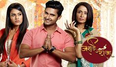 Jamai Raja Latest – Ghost drama with Jyoti Tai getting possessed #JamaiRaja  http://www.playkardo.com/jamai-raja-latest-ghost-drama-jyoti-tai-getting-possessed/