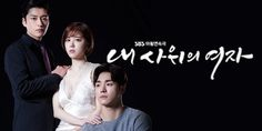 http://engsub1.com/1108-my-son-in-laws-woman-ep-89-eng-sub-korean-dramas.html