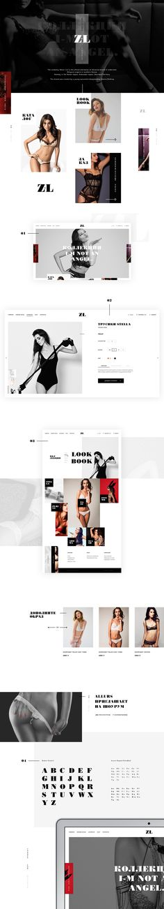 """The company """"Allurs"""" LLC is the official distributor of Ukrainian brand of underwear Zhilyova Lingerie in southern Russia.Namely, in the Rostov region, Krasnodar region, Stavropol Territory.This brand was created by a young successful designer Valeria … Website Layout, Web Layout, Best Web Design, Site Design, Create Online Store, Newsletter Design, Branding, Web Design Inspiration, Interactive Design"""