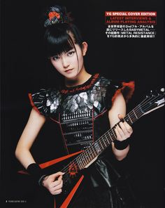Hi-res scans from May 5 issue of Young Guitar - Album on Imgur