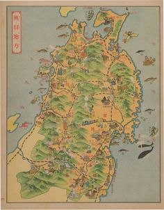 Old Map Of Japan Th Century By Europians Kyoto Inland Sea - Japan map 1930