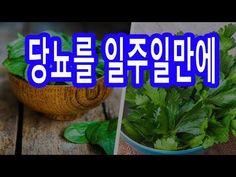 Herbal Remedies, Natural Remedies, Influenza B, Medicinal Plants, Healthy Chicken Recipes, Health Benefits, Herbalism, Health Care