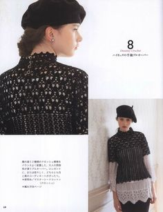 """Photo from album """"Let's Knit Series 06 Couture Knit"""" on Yandex. Filet Crochet, Knit Crochet, Crochet Hats, Crochet Sweaters, Japanese Books, Book And Magazine, Crochet Clothes, Crochet Dresses, Bell Sleeve Top"""