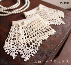 Crochet Lace Cuffs via Daruma Japan - free  pattern diagram