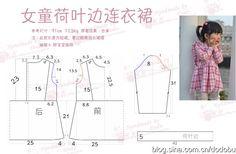 [Зарезервировано] [] индол ручной ❤ девушки воланами с длинными рукавами платье (с режущими рисунок)