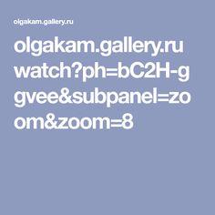 olgakam.gallery.ru watch?ph=bC2H-ggvee&subpanel=zoom&zoom=8