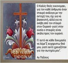 Prayer For Family, Christianity, Prayers, Painting, Painting Art, Prayer, Paintings, Beans, Painted Canvas