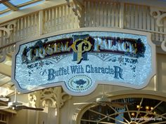 Guest Review: The Crystal Palace Restaurant | the disney food blog